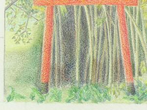 Tori et bambous
